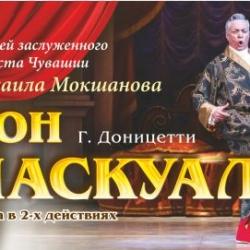 Опера «Дон Паскуале» в Чувашском театре оперы и балета