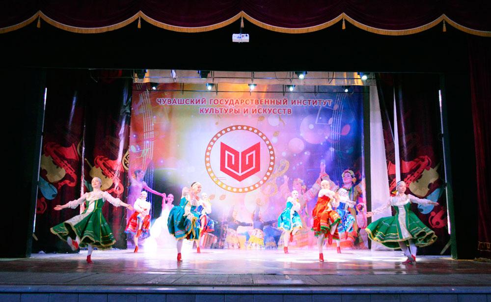 Институт культуры и искусств театр на Афиша Чебоксары