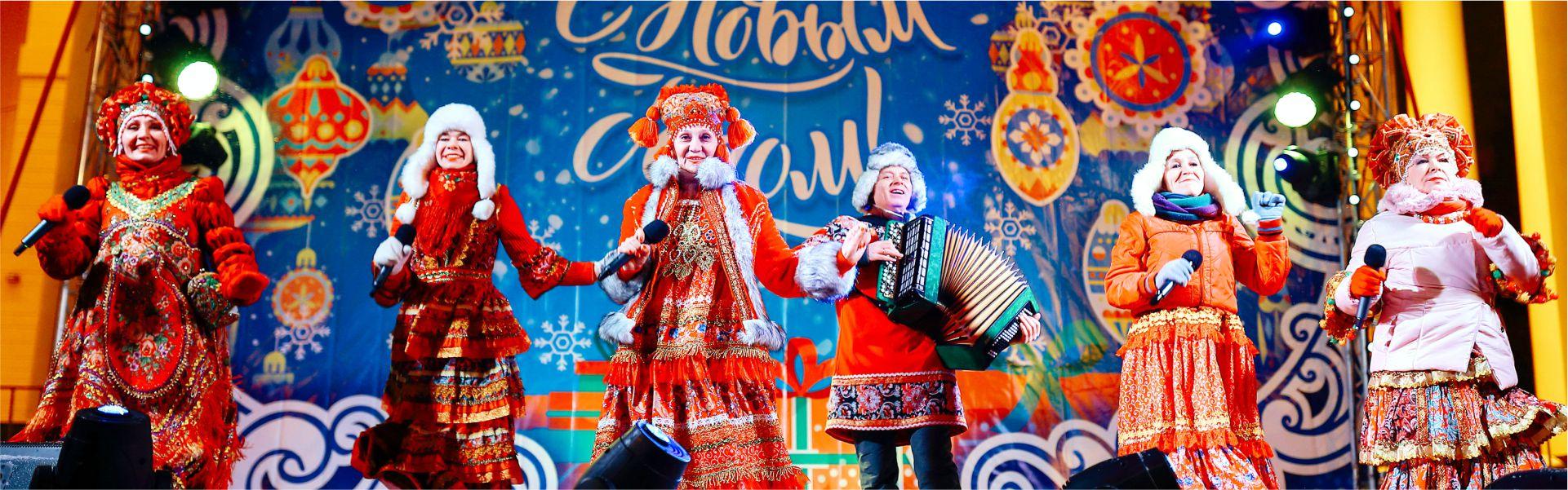 Купить билет онлайн на новый год Чебоксары на AfishaCheboksary.ru