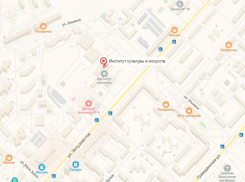 Контакты Концертный зал Института культуры и искусств - Схема проезда