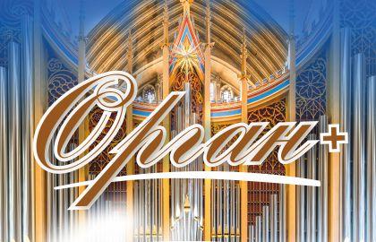 Концерт Орган+ - билеты онлайн