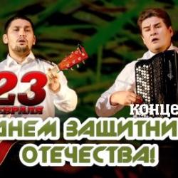 Концерт «С Днем защитника Отечества» в Чувашском театре оперы и балета