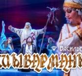Опера «Шывармань» в Чувашском театре оперы и балета